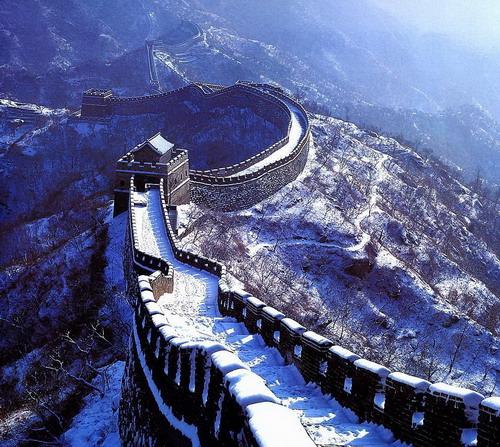 2 Day Beijing Impression Tour Beijing Xian Tour